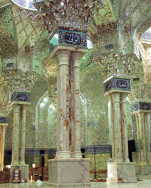 2,640 Pieces of stone in the shrine of Imam Ali